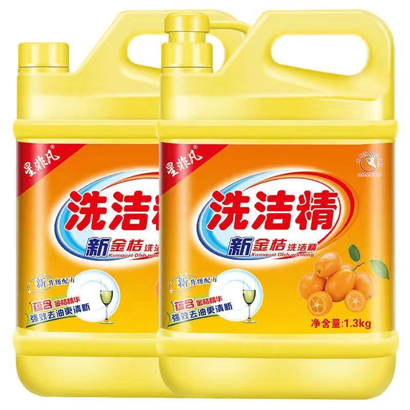 带来高效、宁静洗护用品 星特殊洗护清洁