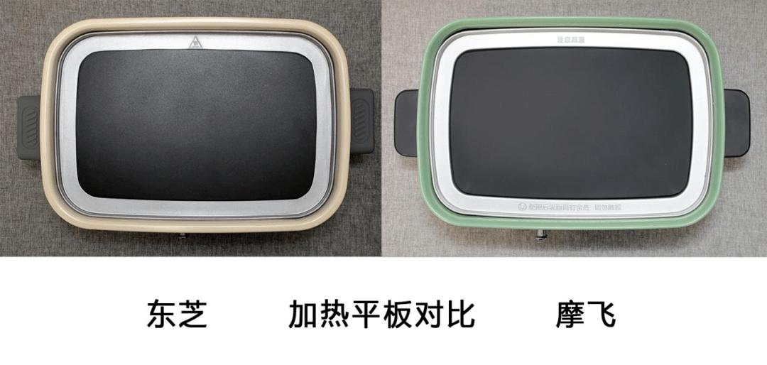 细节决定成败,让我们一起看看东芝多功能锅和摩飞哪些细节不一样