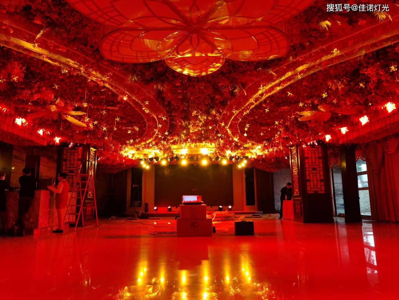鲁班餐厅舞台灯光的升级与创新