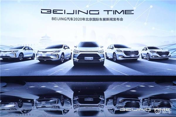 北京时间及其开启的3.0时代