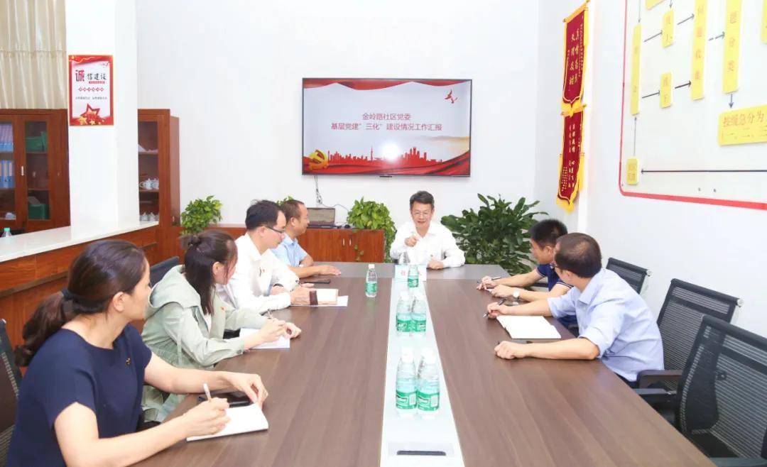 陈水连调研党的基层阵地资源整合及新时代文明实践站试点工作