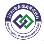 中国移动佳节献礼,响应全国促进消费月,乐享5G手机消费券
