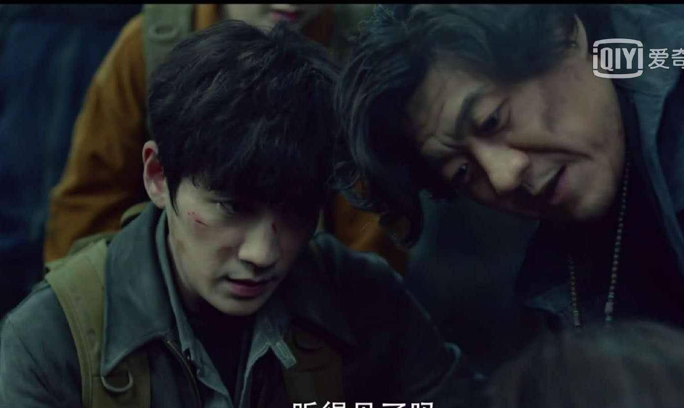 《盗墓条记重启》制作人说朱一龙没有档期 变脸了 被发现是江孜的疑似亲戚后