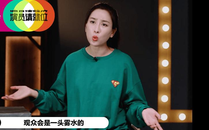 """马苏不顾倪虹洁感受,强势改剧本,却被现场观众的投票""""打脸"""""""