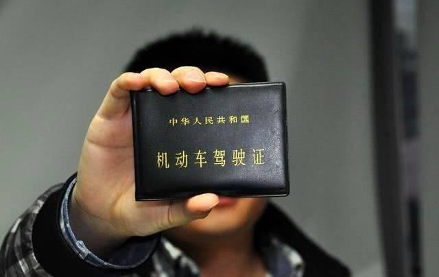 """中国""""最难""""的驾照"""