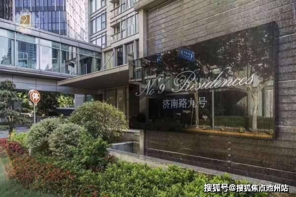 亚博直播软件:[官网]上海《新天地一品苑》售楼处电话;销售办公室位置;房价!销售中心!