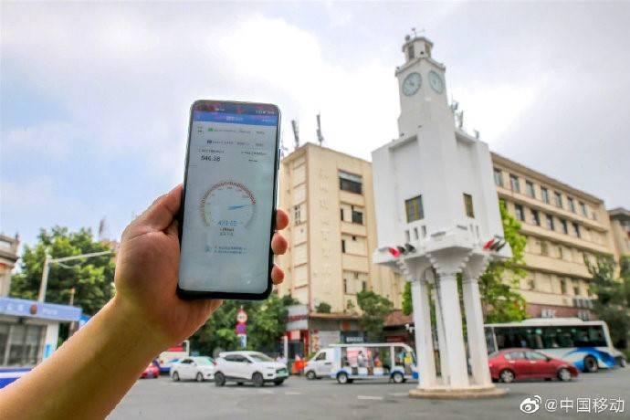 中国移动积极响应2020全国促进消费月,大波5G购机福利袭来