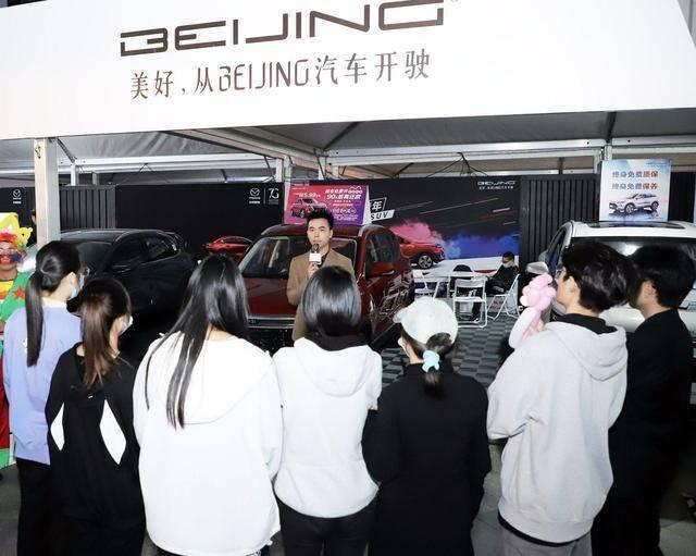 不仅有很高的威望,还有全球安全!无锡站北京车展