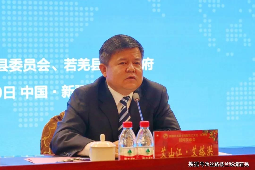 若羌乐城举行第十四届楼兰文化红枣节新
