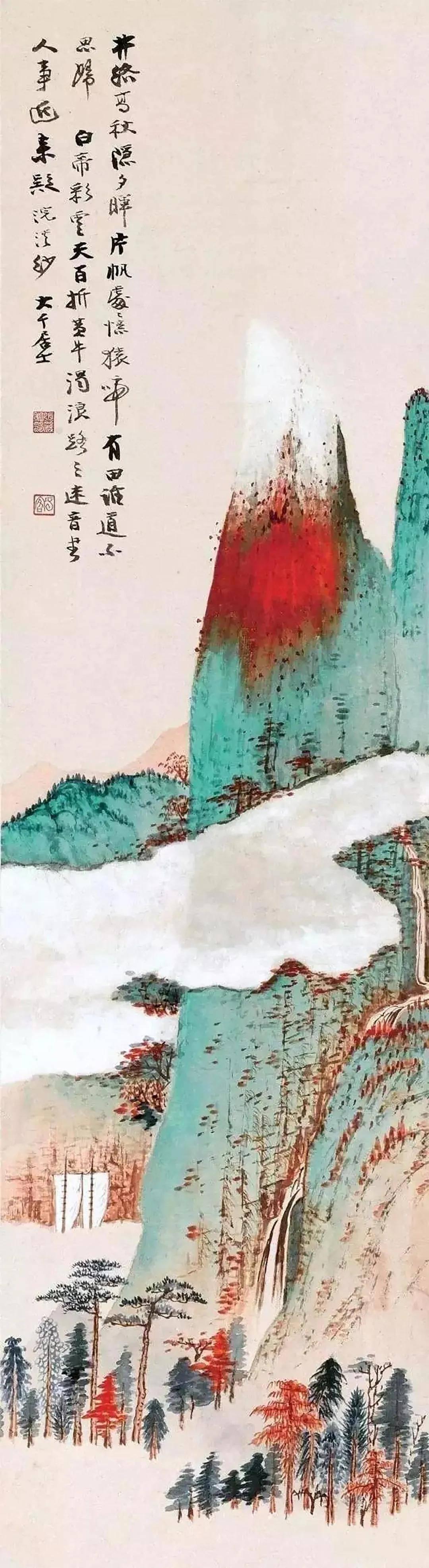 【艺术长廊】袁振西荐:张大千绝美秋色,胜似人间天堂
