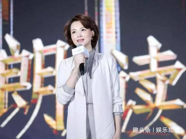 董卿与刘涛同框素颜出镜,同是女神,为何差异这么大?(图1)