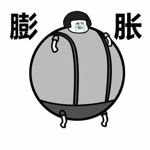 开心一笑:昨天有一个人问我南京市长是不