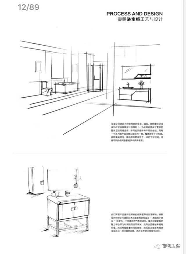御朝卫浴500强房企及星级酒店指定合作品牌!