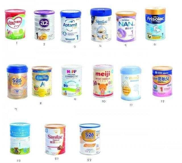 9种进口婴儿奶粉检测出致癌物质