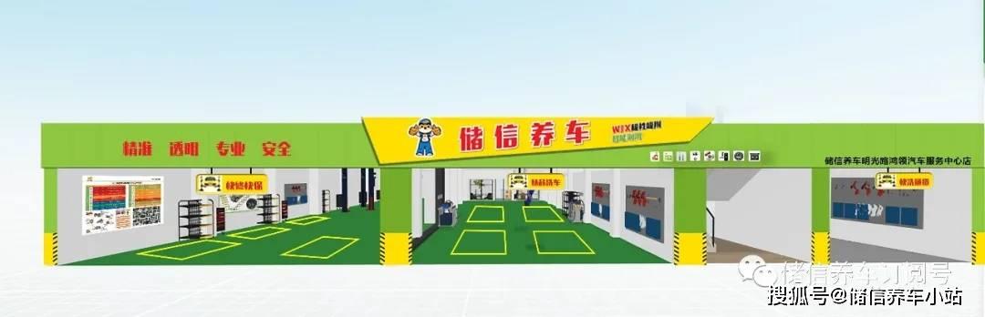 【爱游戏】【仓储与汽车维修】有哪些适合汽修店的营销方式