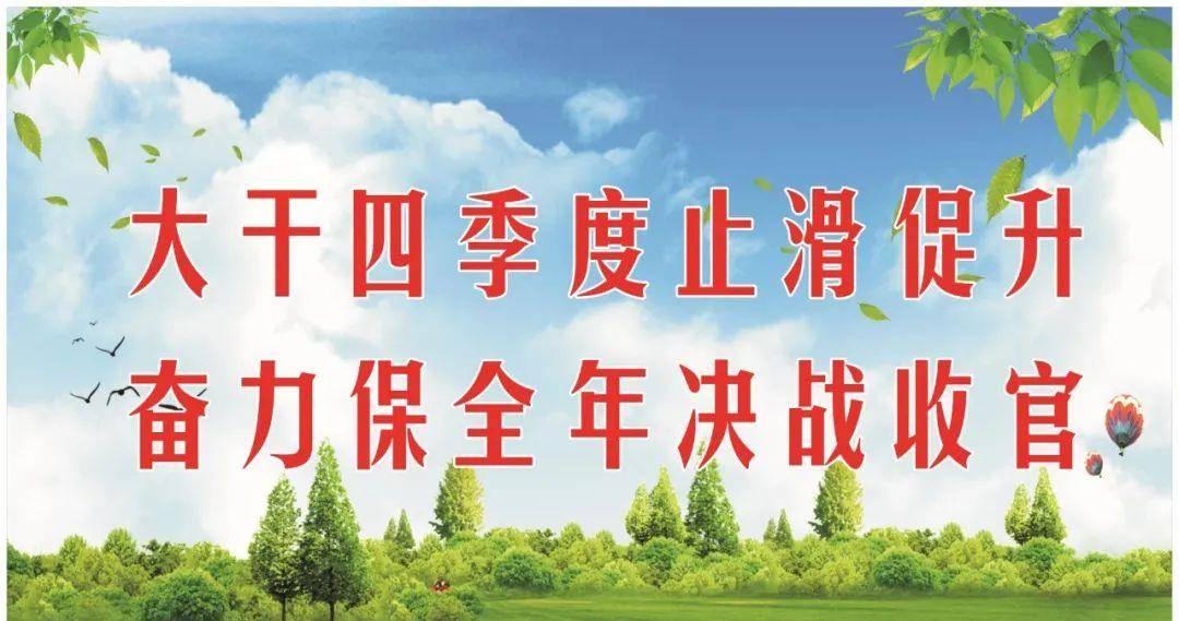 宝博体育app- 陕超联赛第二轮 彬州辉龙主场5:0大胜渭南华鑫国际(图3)