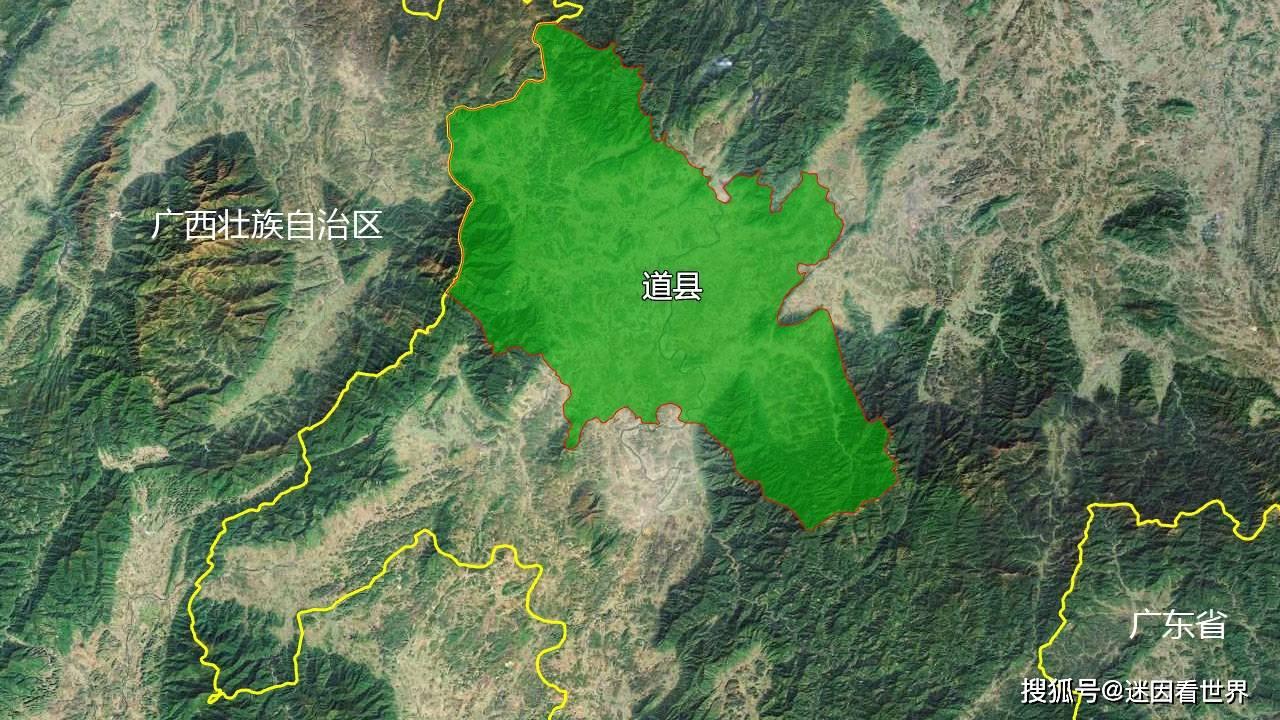 宁远县马子婆图片