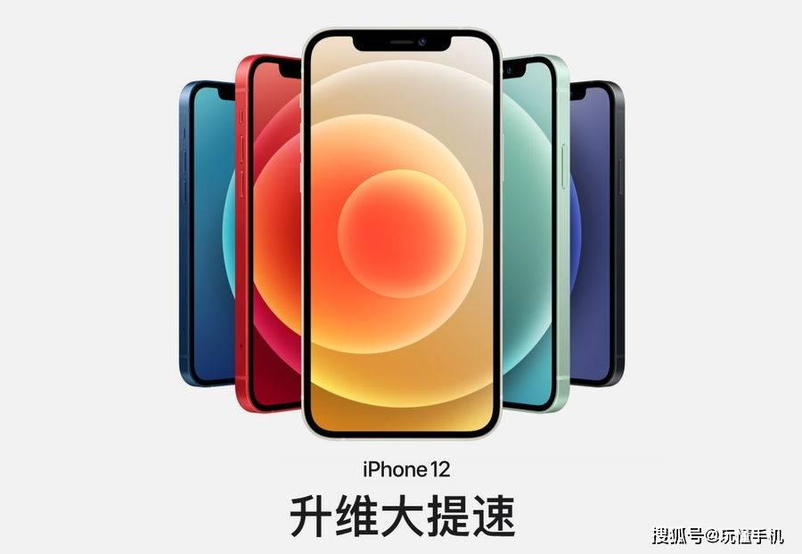原创            iPhone 12系列国行及MagSafe磁吸配件售价/发售时间:10月16预购