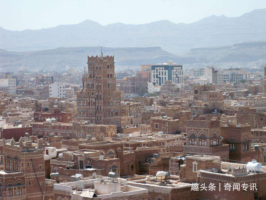 世界文化遗产萨那古城危在旦夕,战火与