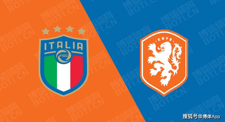 欧国联赛事分析:意大利 VS 荷兰 此消彼长 蓝衣军团一气呵成_欧博官网