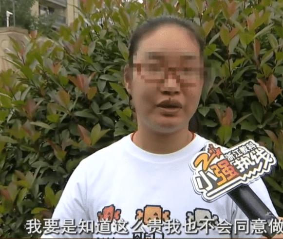女子去理发被忽悠减肥背上贷款 杭州理发店这种事没曝光的更多