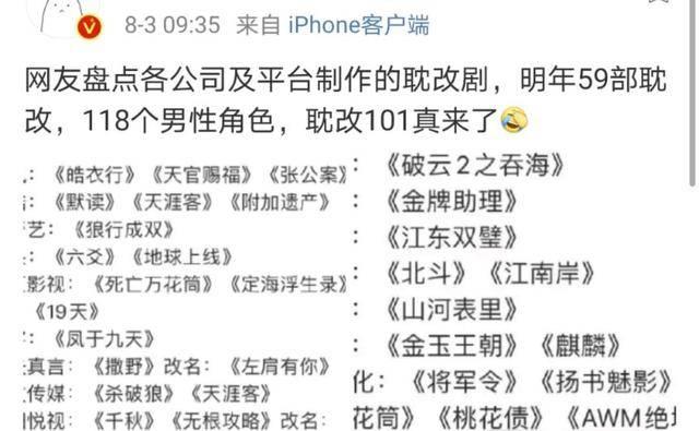 """""""博君一肖""""内娱CP天花板,罗云熙和陈飞宇的""""飞云系""""难超越"""