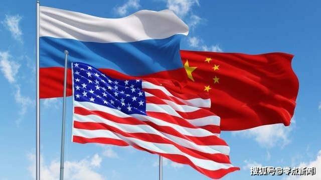 针对中俄,白宫发布《关键和新兴技术国家战略》