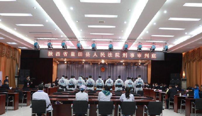 陕西Xi安:蓝田县华胥镇9名村民被送上法庭