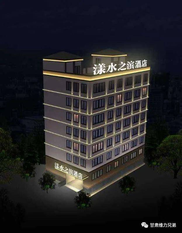 西和县河畔酒店就要开业了!我要招人了! 西和