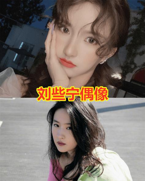 AG体育:刘些宁喜欢刘亦菲 王艺臻的偶像FX 西林喜欢通用.难怪张伊凡走到了时代的巅峰