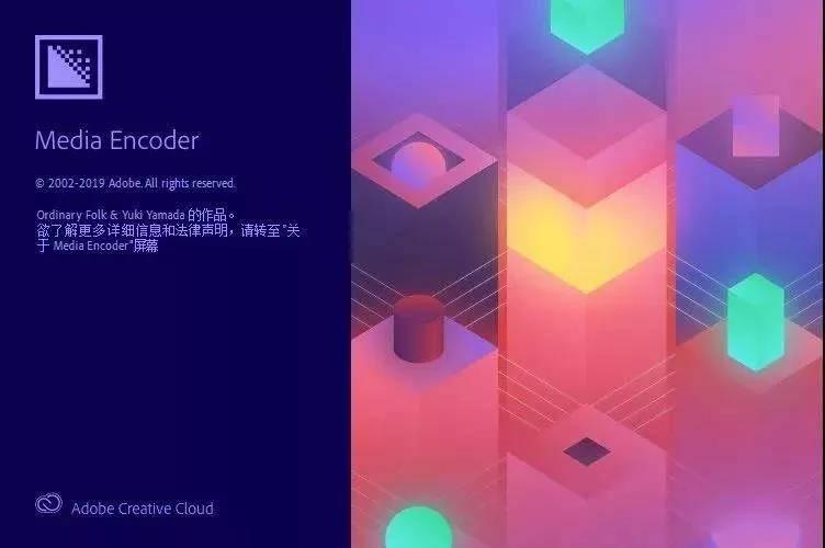 adobe2020全家桶破解版本下载地址-百度网盘下载插图6