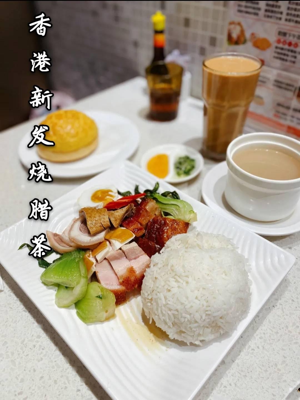 吃过那么多家香港茶餐厅,还是罗湖这家更让人能品味那份老味道