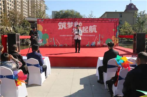 河北省电视青少年才艺大赛新闻发布会在石家庄举办