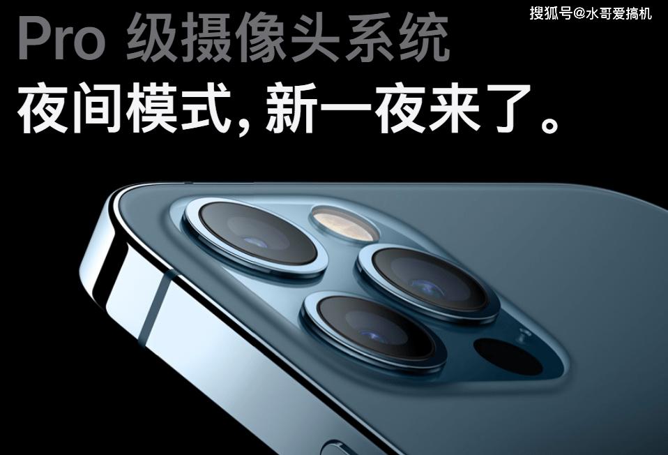 原创             苹果拍照未进前15名,iPhone12低分暗示?