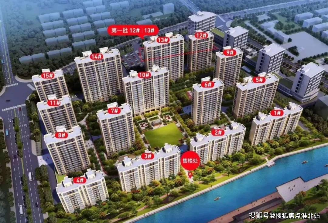 [官方]嘉兴《科大桂语江南》售楼处电话-销售中心所在地-最新房价!