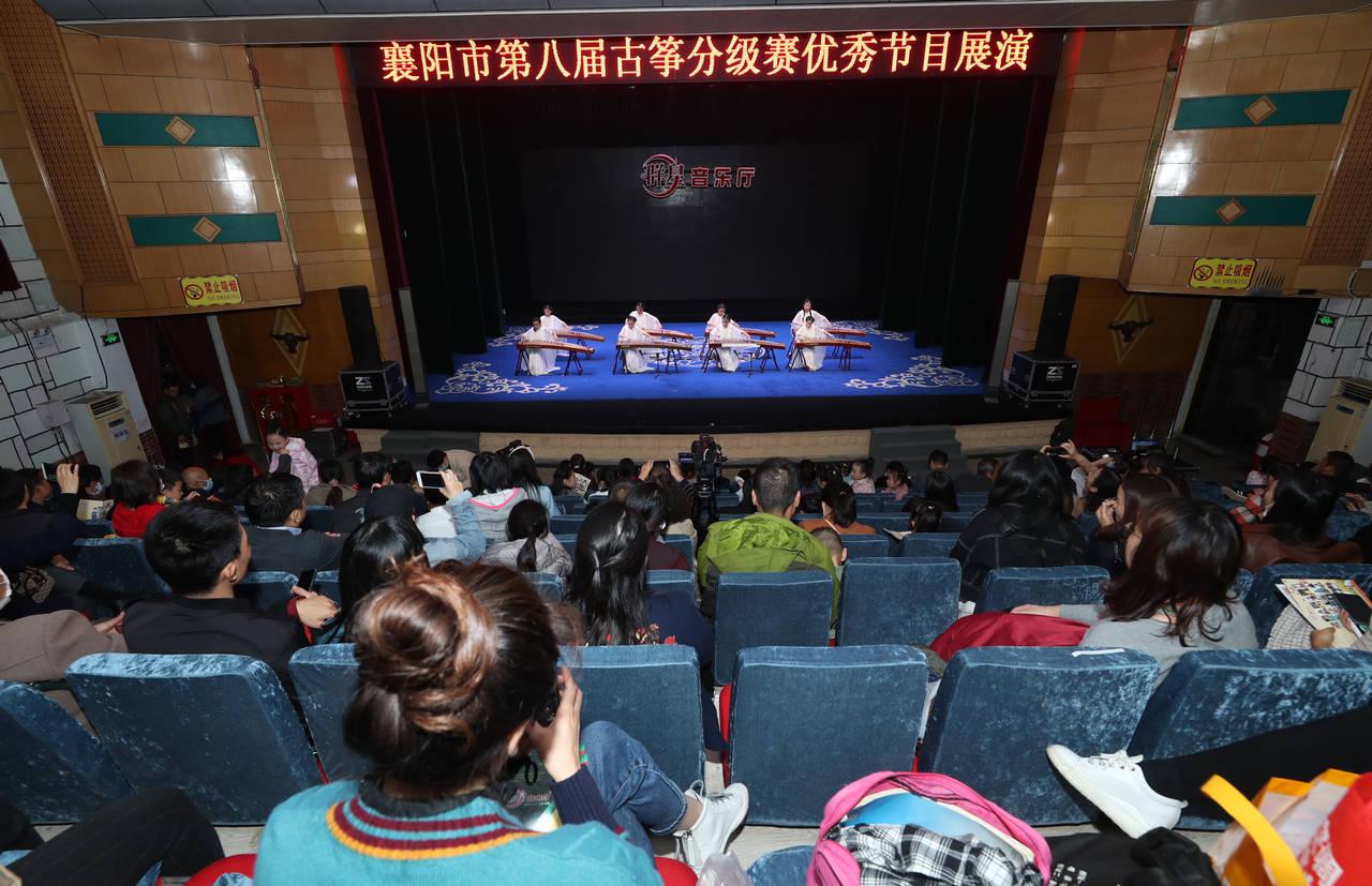 湖北襄阳第八届古筝分级赛优秀节目展演暨颁奖典礼举行 奏响民族文化最强音