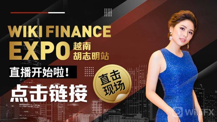 WikiFinanceEXPO越南胡志明站直播开始啦!直击现场!