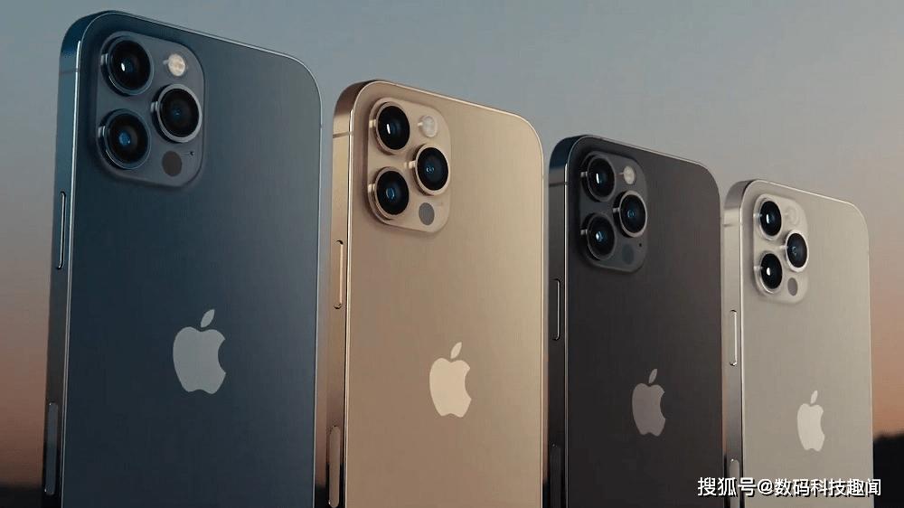 比上一代容量还小?iPhone 12系列电池容量曝光:最小仅2227mAh电池