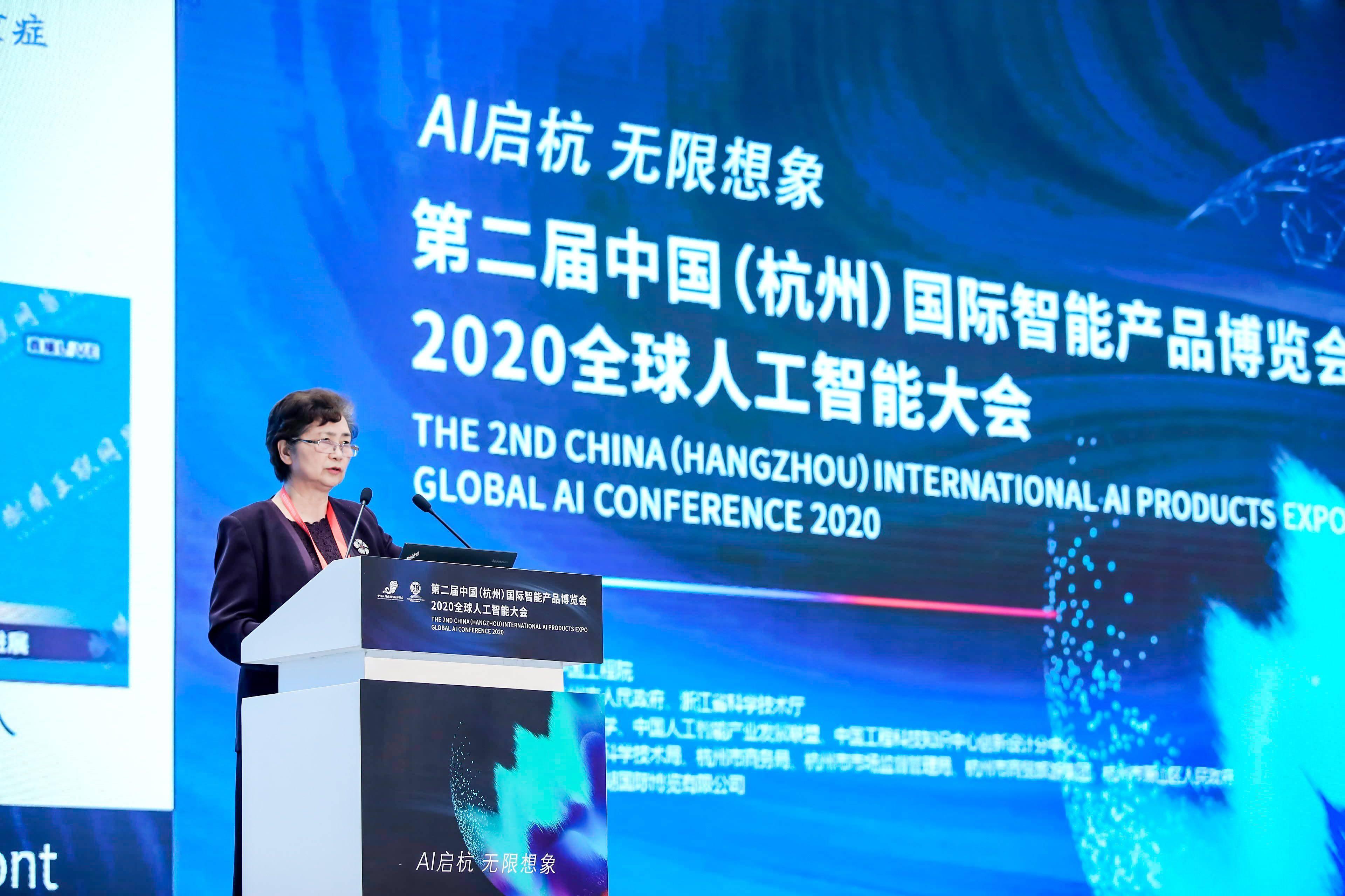 李兰娟:AI+大数据+5G+互联网全流程助力抗疫