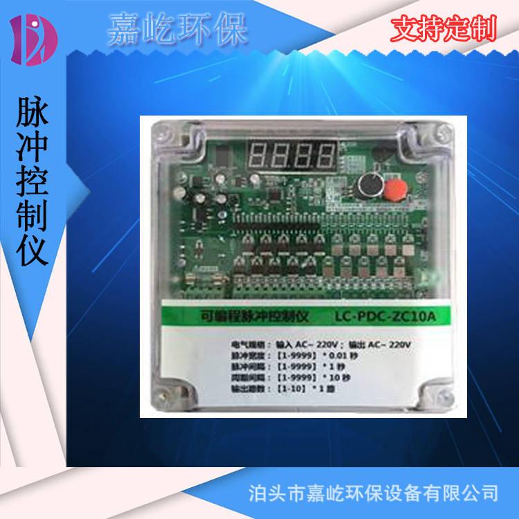 脉冲控制仪常见问题及解决方案-河北泊头厂家给您解答