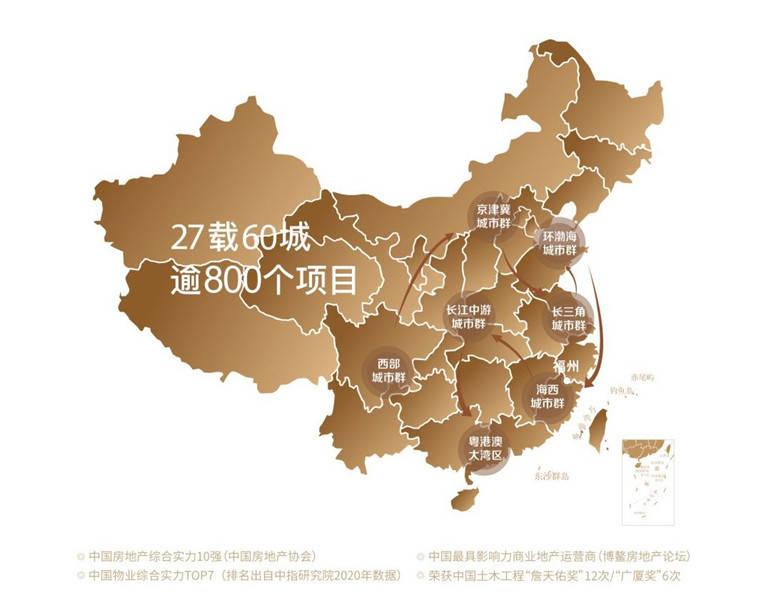 火爆楼盘!福州龙湖·兰园天序强势来袭!----图文解析!项目地址【官】
