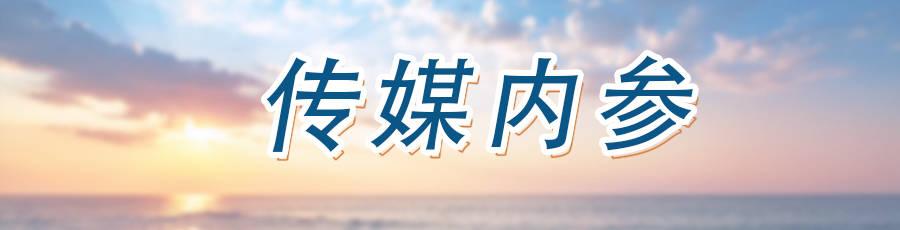 高燃,动情,入心!北京卫视《英雄》开播,致敬伟大的抗美援朝精神