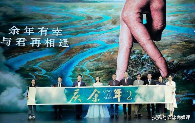 《庆余年2》正式启动开拍,肖战却遭影迷抵制