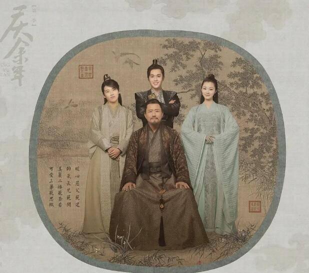 肖战该不该出演《庆余年2》!九成网友持反对意见
