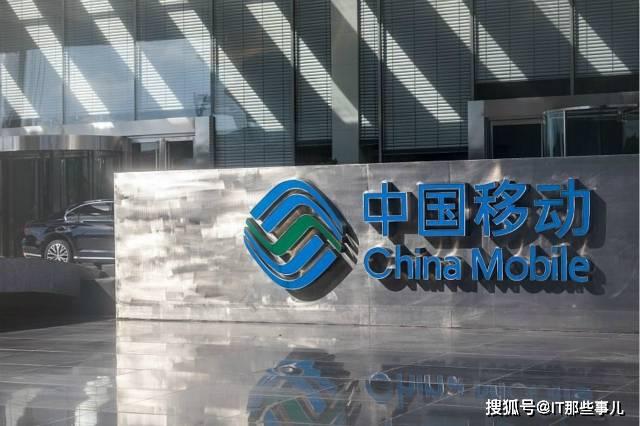 原创            中国移动利润下滑 或许是5G拖累了业绩增长