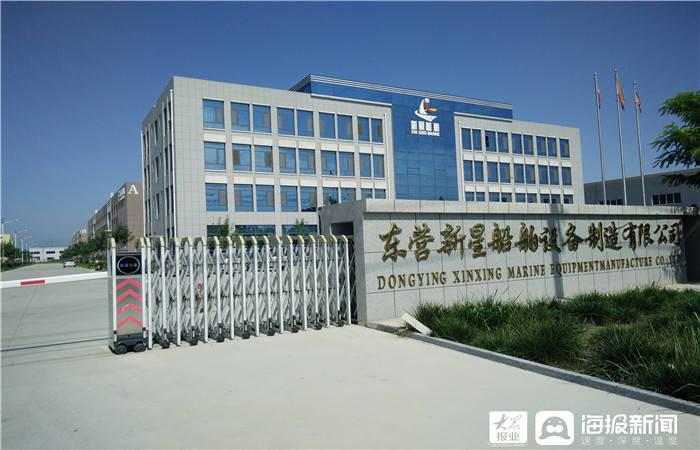新星船舶将亮相第13届中国(东营)国际石油石化配件及技术展