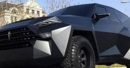 """比红旗还牛的国产原型车,全球定价1200万辆,比如路上的""""坦克"""""""