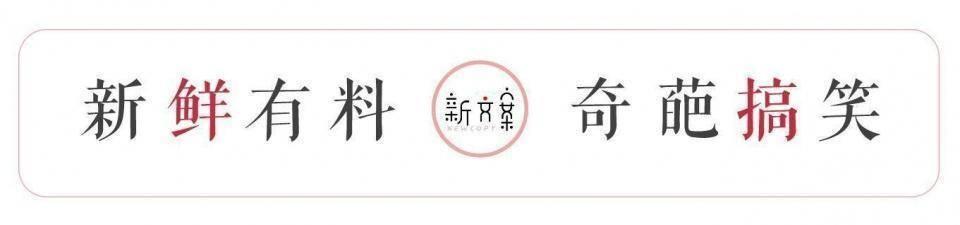 【新文案】:人在江湖走,哪能不舔狗?盘点2020舔狗扎心语录