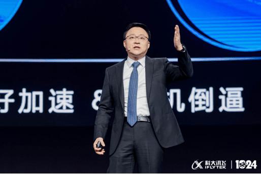 科大讯飞刘庆峰:疫情让人工智能迎来刚需
