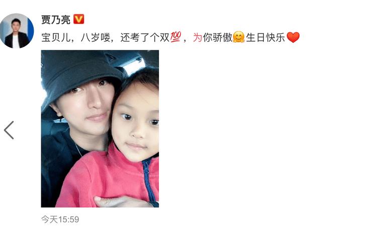 """甜馨8岁了,李小璐、贾乃亮发文庆祝,但""""方式""""却大不同"""